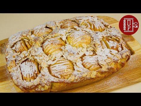 Яблочный Пирог который тает во рту! Легко, Просто и Дёшево!