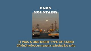 [THAISUB] Damn Mountains - Brandt Orange แปลเพลง
