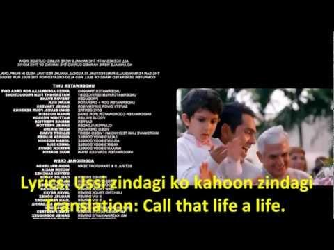 Sooraj Ki Bahon Mein - Zindagi Na Milegi Dobara (ZNMD) w Translation...
