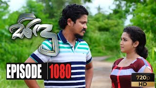 Sidu | Episode 1080 01st October 2020
