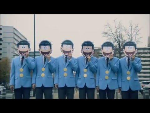 【おそ松さん】REAL MATSU | Osomatsu-san 3.5 |