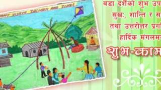 dashain songs tihar songs nepali