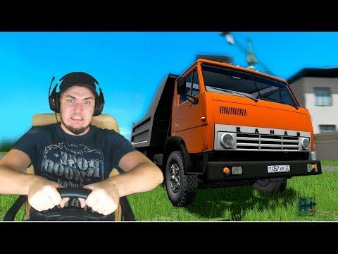 РАБОТАЮ ВОДИТЕЛЕМ КАМАЗА - CITY CAR DRIVING с РУЛЕМ