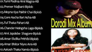 Dorodi Mixed Album - Ayub Bachchu & Biplob (Click To Play Song!)