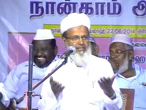 Tamil Bayan - Markkamum Manoichayum 1 2 video