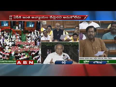 TDP Leader K Ravindrababu and Chalasani Srinivas Face to Face over AP No-Confidence Motion