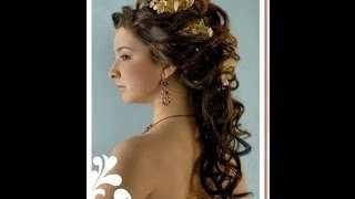 Prom and Wedding Hairstyles! - 30 Trendy Ideas!