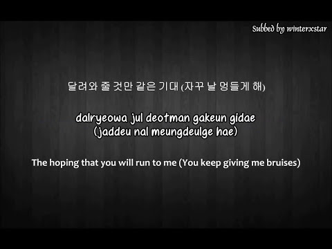 [ENG] CN Blue - Lie (Korean version)