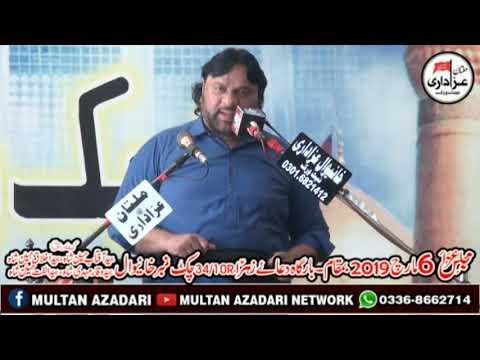 Zakir Shoukat Raza Shoukat I Majlis 6 March 2019 I Imam Bargah Dua E Zehra SA Chak 34/10R Khanewal