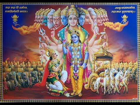 Shrimad Bhagavad Gita in Gujarati