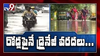 Heavy rain clogs drain, inundates roads in Vijayawada