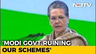"""""""Dramebazi"""": Sonia Gandhi's Scathing Attack On PM Modi At Congress Event"""