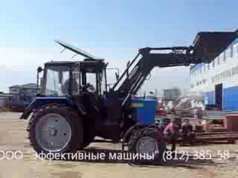 Трактор МТЗ 82.1 с погрузчиком, в рабочем состоянии.