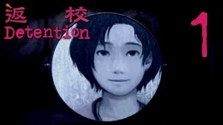 Detention - TAIWANESE HORROR GAME, Manly Let's Play Pt.1