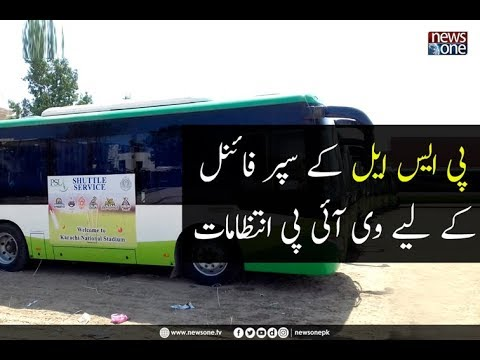#PSLFinalinKarachi: Shuttle Bus Service Arrangements For Public