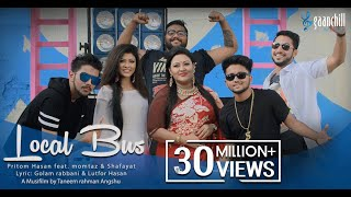 Local Bus Official Music Video Pritom feat Momtaz And Shafayat Bangla New Song 2016