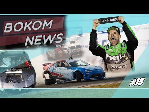 Lamborghini и Civic в дрифте | Кристапс всех нагнул | Горный дрифт в Европе | Bokom NEWS #15