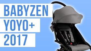 Babyzen Yoyo+ 2017 | Reviews | Ratings | Prices | Magic Beans