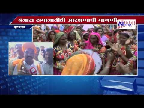 banjara samaj demand reservation