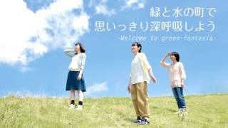 【修正版】長野原町観光ガイドブックPR動画