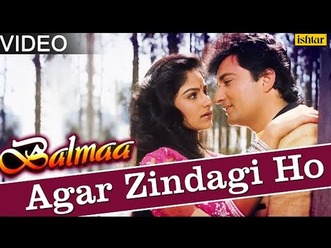 Agar Zindagi Ho (balmaa) video