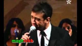 سعد المجرد اصحاب البارود Saad Lamjarred s'hab el baroud