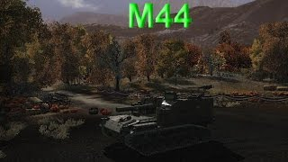 Американская Артиллерия  M44. Обзор. Боевые Технические Характеристики в игре World of Tanks