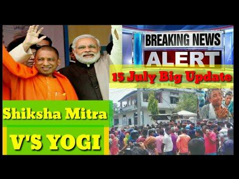Shikshamitra news, shikshamitra, shikshamitra breaking news, shikshamitra latest news, shiksha Mitra