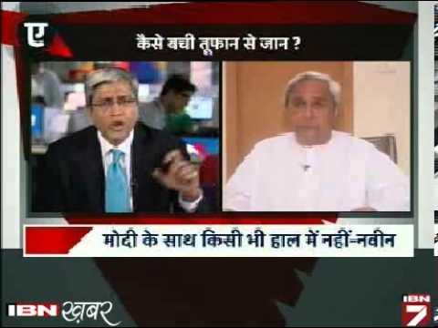 Main Modi Ke Sath Sahaj Nahi Rahunga: Naveen Patnaik