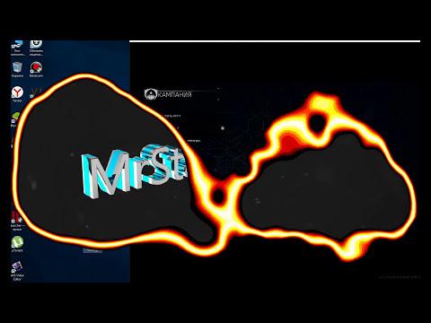 Call of Duty: Infinite Warfare - ЗАВИСАЕТ,БЕСКОНЕЧНАЯ ЗАГРУЗКА,КАРТИНКА ЗАВИСЛА А ЗВУК ИДЁТ (РЕШЕНО)