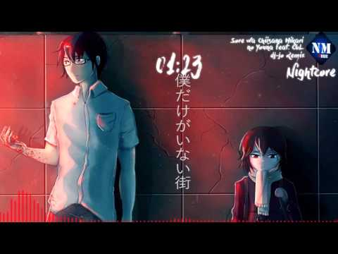 Nightcore - Sore wa Chiisana Hikari no Youna feat. CUL [ dj-Jo Remix ]