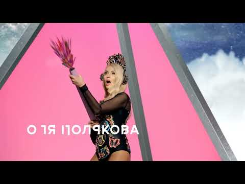 M1 Music Awards Оля Полякова