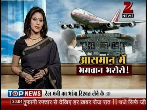Zee News : Air India pilots go off to sleep while Air hostess turns off Auto - Pilot