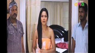 Nagna Satyam Movie Trailer 5 | Ravi Babu ,Veena Malik