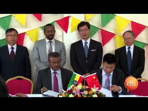 Waht's New - Establishment & ZTE Ethio Telecom Lab Donation Ceremony