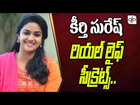 Unknown & Shocking Facts About Keerthi Suresh | Actress Keerthi Suresh | Tollywood | Alo TV Channel