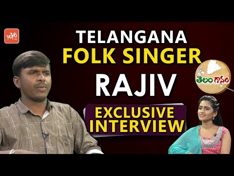 Telangana Folk Singer Rajiv Exclusive Interview | Latest Telugu Folk Songs | Telanganam | YOYO TV