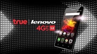 True Lenovo 4G LTE ที่สุดมัลติมีเดียโฟน ให้คุณเล่นเน็ต 4G แบบ Non-Stop