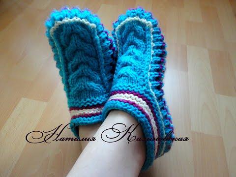 Видеоурок вязания тапочек спицами калиновской