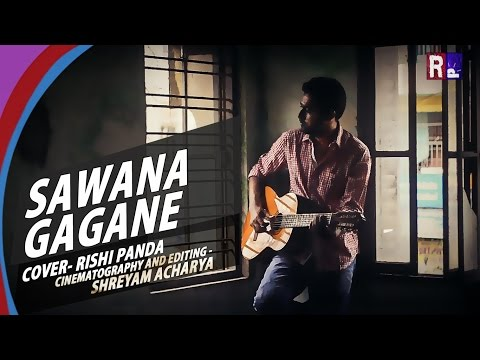 SAWANA GAGANE | RABINDRASANGEET | RISHI PANDA