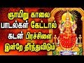 Amman Thayee Powerful Bhakti Padal | Powerful Meenakshi Tamil Padalgal | Best Tamil Devotional Songs