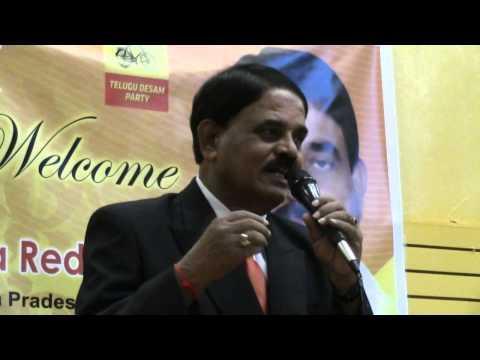 Header of Raghunatha Reddy
