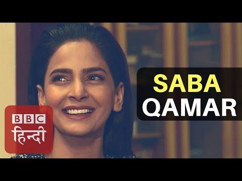 Pakistani actress Saba Qamar talks to BBC (BBC Hindi) thumbnail