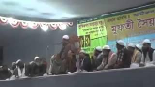 নতুন খুব জটিল বয়ান -মাওলানা সিরাজুল ইসলাম সিরাজি সাহেব -নওমুসলিম