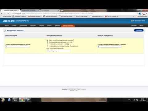 Admit import - Превращаем Opencart в партнерский магазин для Admitad