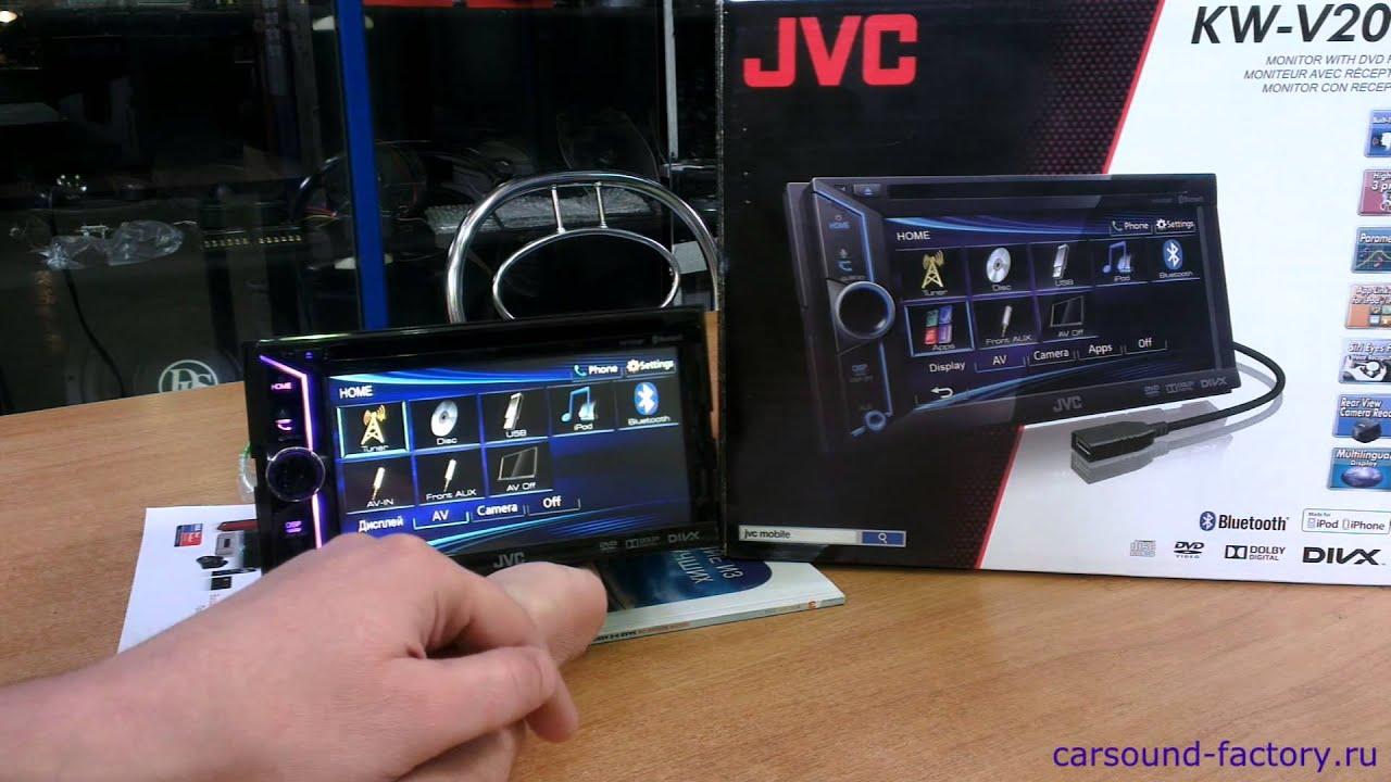 Автомагнитола JVC KW-V21BT описание, цена - Купить