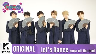 Let's Dance: VIXX(빅스)_Shocking Performance with fans?!_도원경(桃源境)(Shangri-La)