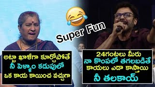 Annapurnamma Fun With Venkatesh At F2 Success Meet | F2 Succes Meet | Top Telugu Media