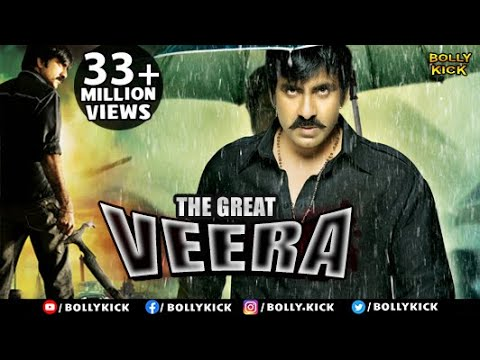The Great Veera - South Dubbed Hindi Full Movie | Ravi Teja |...