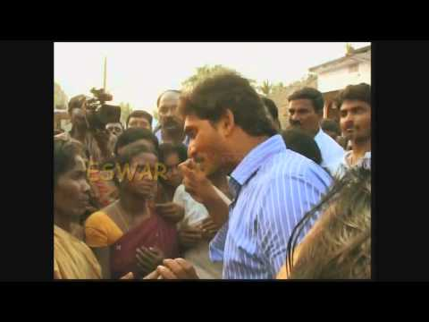 Jagan Song Odarpu Yatra Song Jagananna Jagananna Janamanta Nevente By Anjan  Reddy video